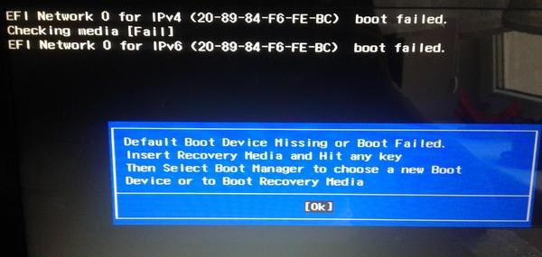 Problem przy uruchamianiu Lenovo g500s